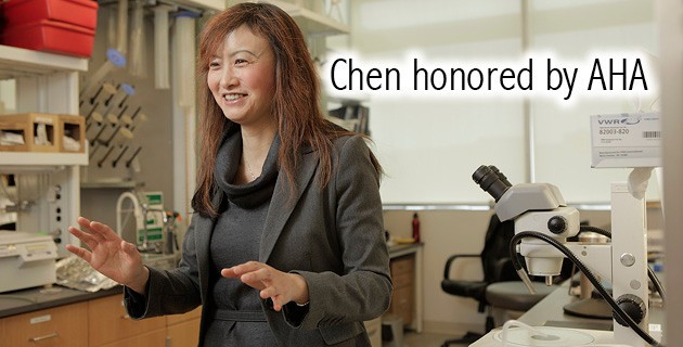 HongChen-AHA